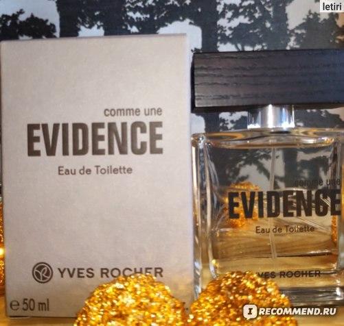 Ив Роше / Yves Rocher Набор Comme une Evidence Homme - Как Явность для Мужчин фото