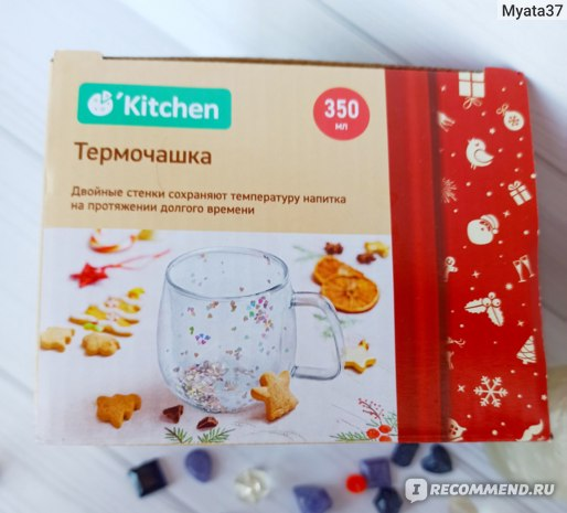 Термочашка O'Kitchen 350 мл фото