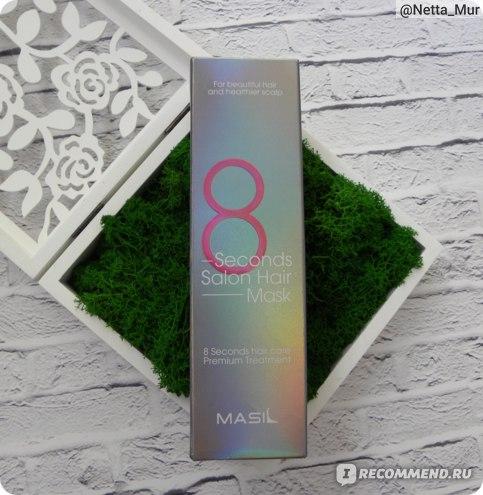 Маска для волос Masil 8 Seconds Salon Hair Mask фото