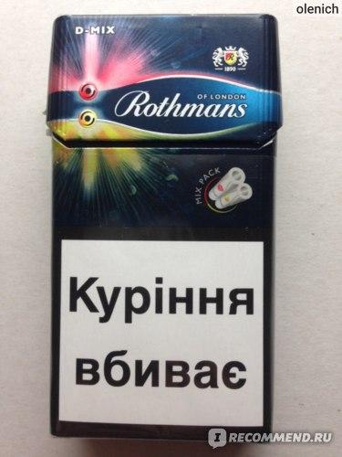 Купить сигареты ротманс дыня сигареты купить с женщиной