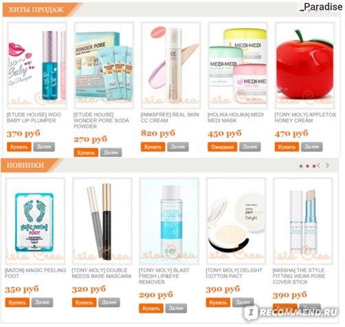Купить корейскую косметику в москве с доставкой интернет магазин щипчики для ногтей эйвон