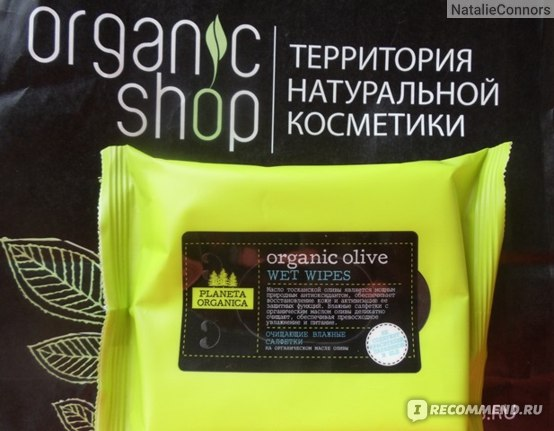 Влажные салфетки Planeta Organica на органическом масле оливы фото