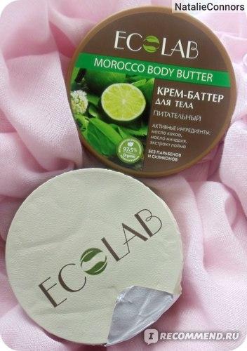 Крем-баттер для тела Ecolab Питательный Morocco Body Butter фото