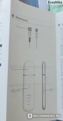Аппарат для ультразвуковой чистки лица Beauty spatula Ultrasonic ion cleaner 7C-CPY01 фото