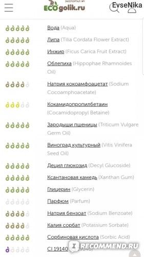 Гель- масло Народные рецепты для умывания на цветочном бальзаме фото