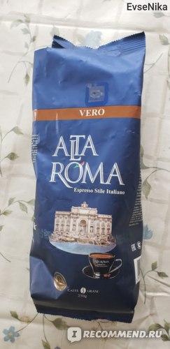 Alta Roma Vero (espresso stile italiano)
