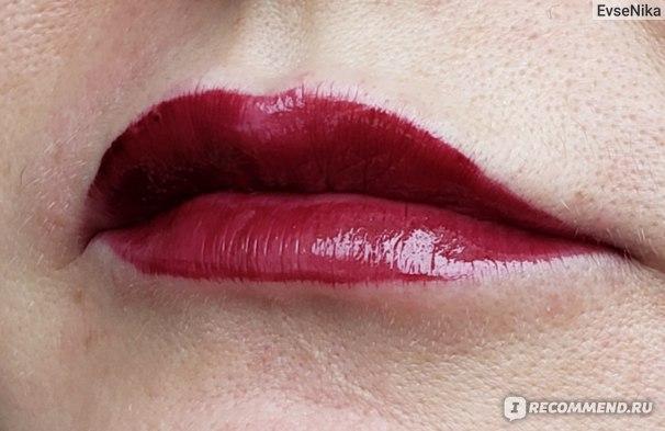Помада-блеск DIVAGE Beauty Killer фото