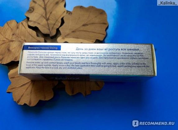 Бальзам для роста ресниц MinoX MaxLash Eyelash Growth Balsam