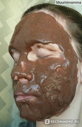 """Альгинатная маска """"Солнечный свет"""" шоколадная с коллагеном."""