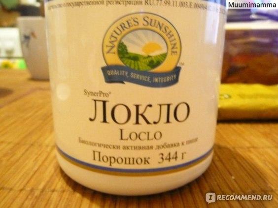 БАД Nature`s sunshine products БАД Локло (Loclo NSP) фото