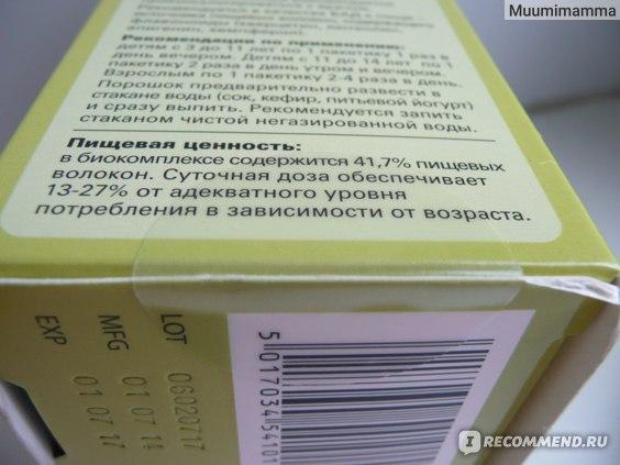 """Растительный препарат """"Фитомуцил"""", защитная пломба."""
