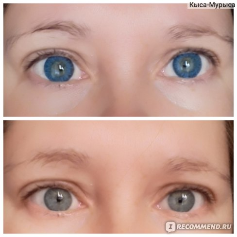 Верхнее фото в линзах Adria Color 2 Tone True Sapphire (голубой). Внизу свой цвет глаз