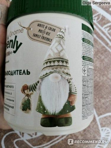 """Концентрированный биопятновыводитель Faberlic универсальный """"Home Gnome Greenly"""" фото"""