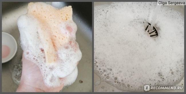 Средство для мытья посуды Faberlic концентрированное с экстрактом малины