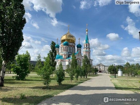 Россия, Омская область, г. Омск фото