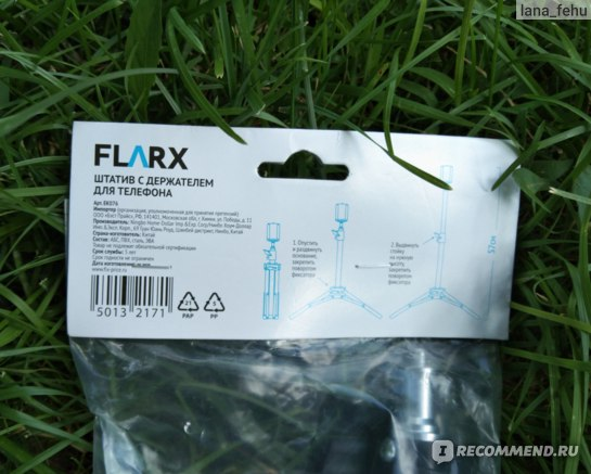 Штатив с держателем для телефона Flarx Fix Price фото