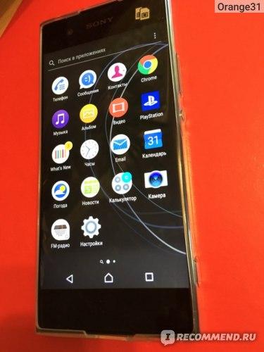 Смартфон Sony Xperia XA1 фото