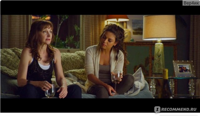 Секс по дружбе / Friends with Benefits (2011, фильм) фото
