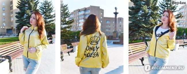 на ярком солнечном свете цвет куртки кажется почти желтым