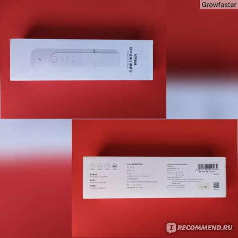 Ультразвуковой прибор для чистки лица Xiaomi Inface