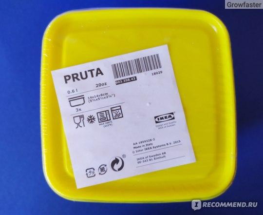 IKEA ПРУТА (PRUTA)
