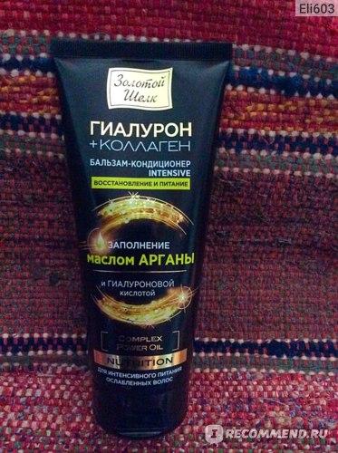 Бальзам для волос Золотой шелк Nutrition гиалурон+коллаген фото