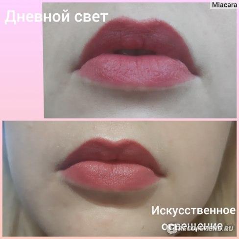 """Губная помада Avon  """" Матовый идеал """" фото"""