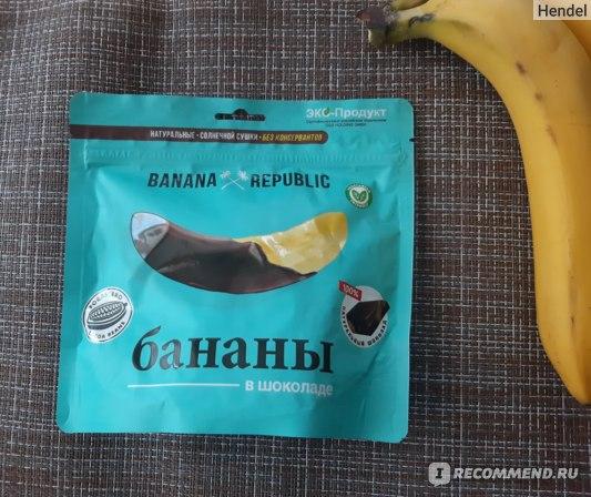Бананы «Banana Republic» — вкусный заряд жизненной энергии.