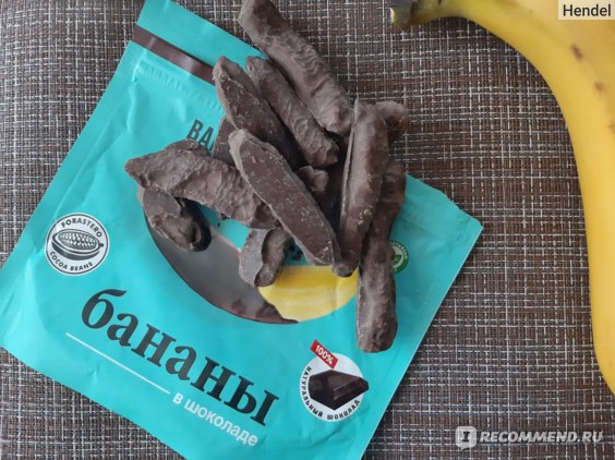 Сухофрукты BANANA REPUBLIC Бананы в глазури фото