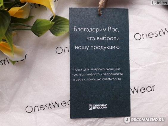 """Трусики женские OnestWear для менструации модель """"Классика"""""""
