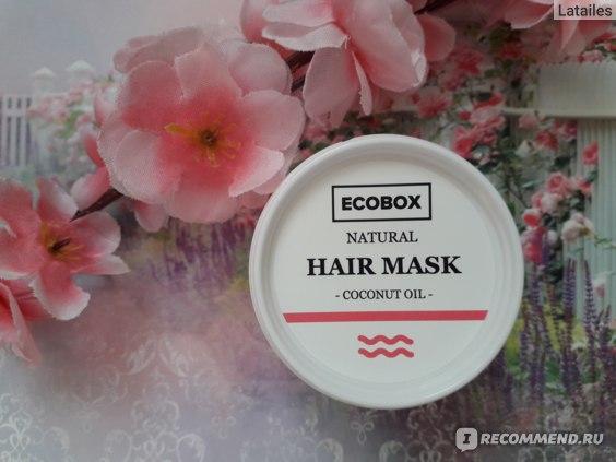 Маска для волос Ecobox Кокосовое масло