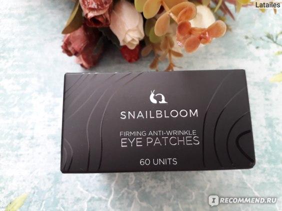 Патчи для глаз SNAILBLOOM Firming anti-wrinkle фото