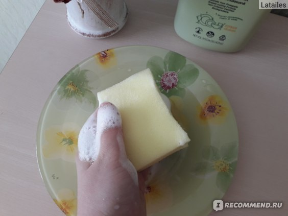 Жидкость для мытья посуды PIPPER  STANDARD с  ароматом лимона фото