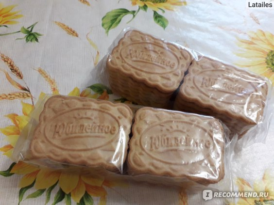 """Печенье Kraft Foods постное """"Юбилейное"""""""