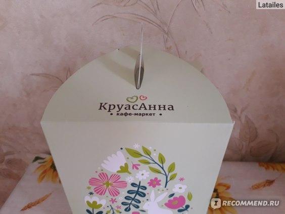 """Кулич ООО """"Римские каникулы"""" Праздничный с гнездышком фото"""