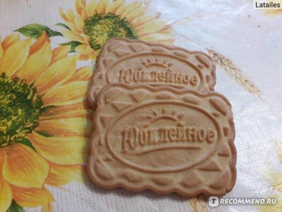 """Печенье Kraft Foods постное """"Юбилейное"""" фото"""