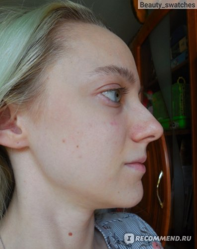 Beauty-Маска для лица Белита-Витэкс Витаминная с экстрактом киви  фото