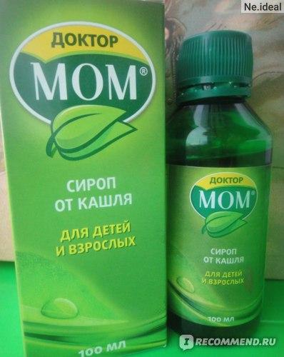 сироп Доктор Мом