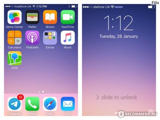 Рабочий стол и экран блокировки iPhone 4
