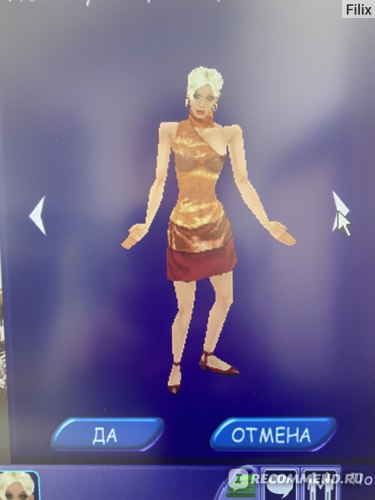 Наряды в The Sims