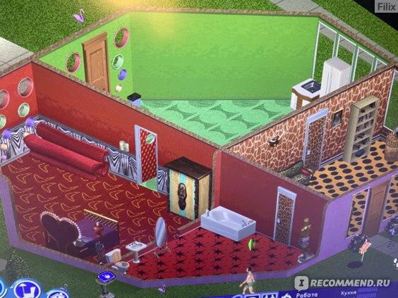 Круглый дом из The Sims Makin' Magic