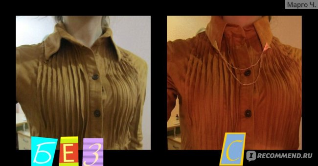 Уголки на рубашку Ebay Pair Retro Antiqued Collar Clips Punk Metallic Blouse Shirt Metal Wing Tips фото