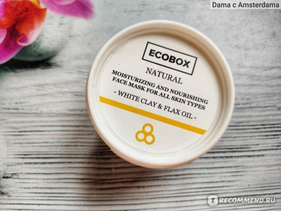 Маска для лица Ecobox Увлажняющая и питательная для всех типов кожи БЕЛАЯ ГЛИНА И МАСЛО ЛЬНА фото