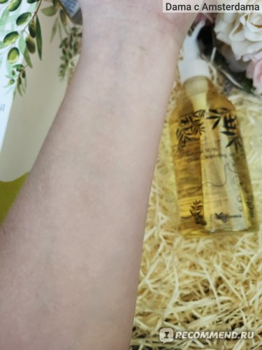 Гидрофильное масло Elizavecca Natural 90% Olive Cleansing Oil фото