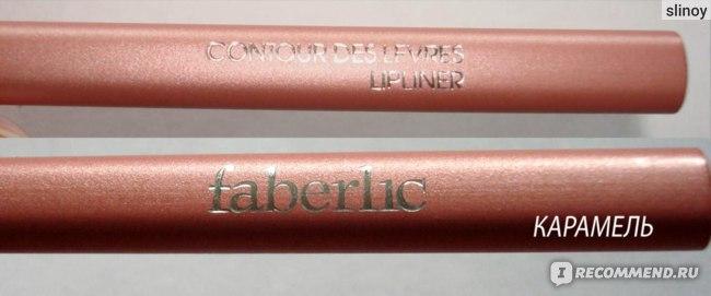 Карандаш для губ Faberlic Цветотерапия для губ (Secret fashion). фото