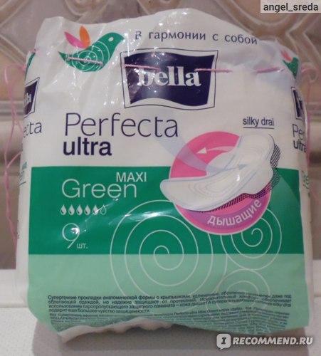 Прокладки Bella Perfecta Ultra Maxi Green фото