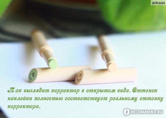 Корректор  L'Ambre Корректор-карандаш Mineral Cover stick фото