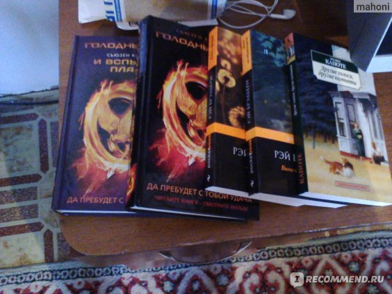 и мои долгожданные книжки