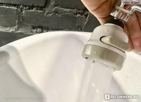 Насадка на кран для экономии воды, 3 режима