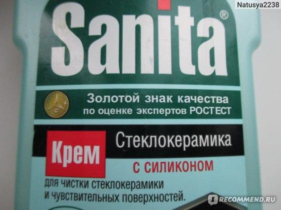 Чистящее средство для стеклокерамики Sanita крем стеклокерамика фото